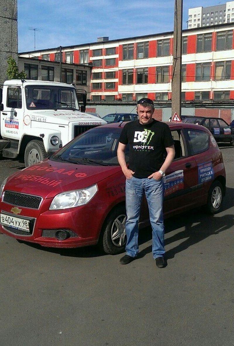 Автоинструктор Пеньков Александр Валерьевич. Рейтинг 5.0. Всего проголосовало 2 чел.