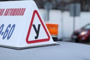 Статья ГИБДД установило лимит на пересдачи «водительского» экзамена