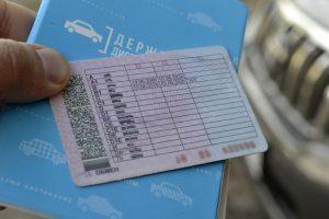 Статья Категории водительских прав