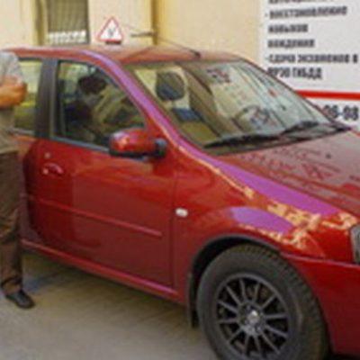 Автоинструктор Сахипов Ринат Анифович. Рейтинг 4.6. Всего проголосовало 5 чел.