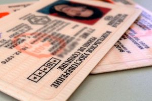 Статья Замена водительского удостоверения